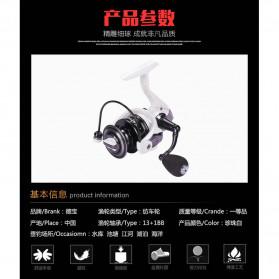 Debao XTL3000 Spinning Reel Pancing 5.2:1 13+1 Ball Bearing - White - 6