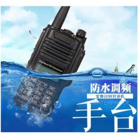 Taffware Walkie Talkie Dual Band 5W 16CH UHF+VHF - UV-9R - Black - 2