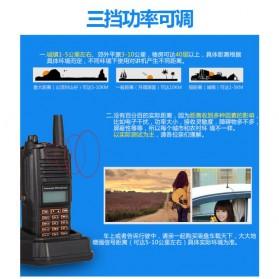 Taffware Walkie Talkie Dual Band 5W 16CH UHF+VHF - UV-9R - Black - 6