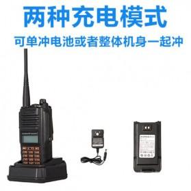 Taffware Walkie Talkie Dual Band 5W 16CH UHF+VHF - UV-9R - Black - 8