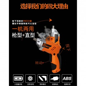 DC Tools Obeng Listrik Cordless Screwdriver 4.8V 52 in 1 - S032 - Orange - 9