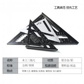 VKTECH Penggaris Siku Mistar Triangle Ruler Aluminium 7 inch - A10D01 - Black - 7