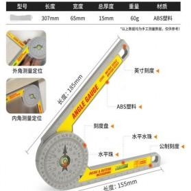 Intelitopia Penggaris 360 Horizontal Angle Gauge Cutting Positioner Plastic - HY1 - Gray - 7