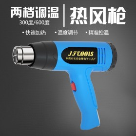 J7Tools Electric Hot Air Gun Dryer Heat Solder Thermal 2000W - JF-2000A - Blue