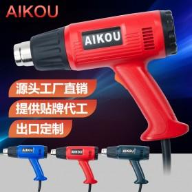 AOBEN Hot Air Heat Gun Electric Dual Temperature 2000W - Red