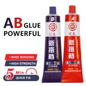 Kafuter Lem Super Glue A+B Metal Repairing Adhesive Sealant Welding Glue 20g - JS24