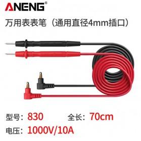 ANENG Kabel Digital Multimeter Silicon Rubber Wire Retardant 10A 1000V - PT830 - Black/Red