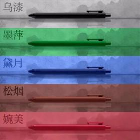 KACO PURE Vintage Gel Pen Pena Pulpen Bolpoin 0.5mm 5 PCS - K1015(Colorful Ink) - Mix Color - 14