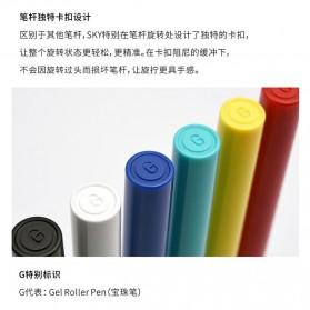 KACO SKY Rollerball Gel Pen Pena Pulpen Bolpoin 0.5mm 1 PCS (Black Ink) - Black - 9
