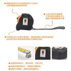 Jakemy Roll Meteran Magnet 5M - JM-R0405 - Orange - 4
