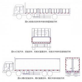 Reflective Stiker Marker Mobil Truk 5cm 30 Meter - 0000352 - White - 4