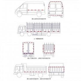 Reflective Stiker Marker Mobil Truk 5cm 30 Meter - 0000352 - White - 5
