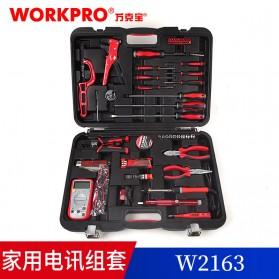 WORKPRO Alat Set Perkakas Solder Tang Obeng Wire Cutter Multimeter 63 in 1 - W2163