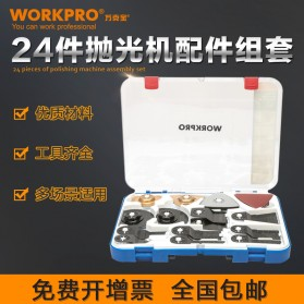 WORKPRO Set Mata Bit Gerinda Polishing Machine 24 in 1 - W124004A