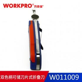 WORKPRO Pisau Lipat Cutter EDC - W011009 - Blue/Red - 3