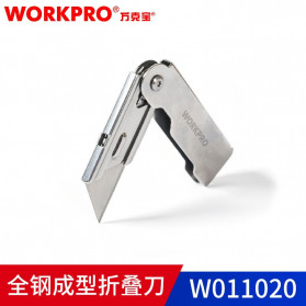 WORKPRO Pisau Lipat Cutter EDC 3 PCS - W011020 - Silver - 3