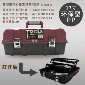 CREST Tool Box Kotak Perkakas 17 Inch - Brown - 6