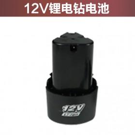 CREST Bor Listrik Cordless Power Drill Dual Lithium-ion 12V - RDGJ-04 - Brown - 2