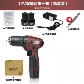 CREST Bor Listrik Cordless Power Drill Dual Lithium-ion 12V - RDGJ-04 - Brown - 4