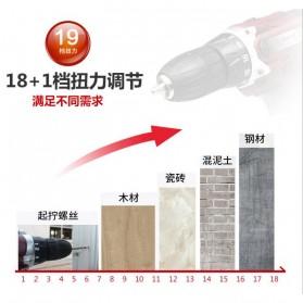 CREST Bor Listrik Cordless Power Drill Dual Lithium-ion 12V - RDGJ-04 - Brown - 5