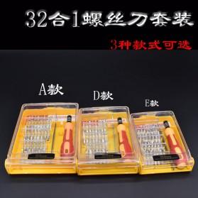HOSHE Obeng Set Reparasi 32 in 1 - Model A - 5