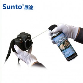 Laptop / Notebook - Sunto Air Duster Professional Semprotan Angin Pembersih - ST1004