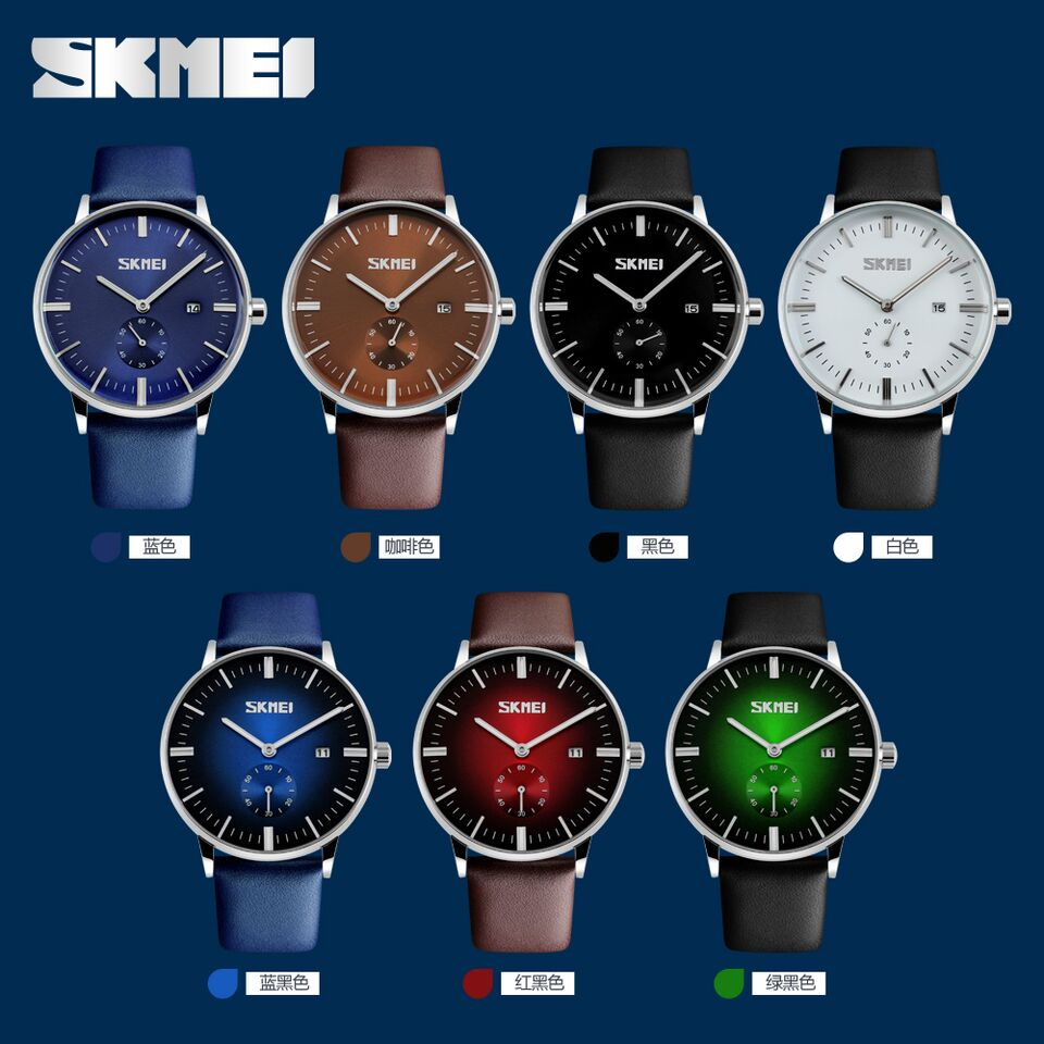 Skmei Jam Tangan Analog Pria 9083cl Blue Digital Ad1016 Black 4