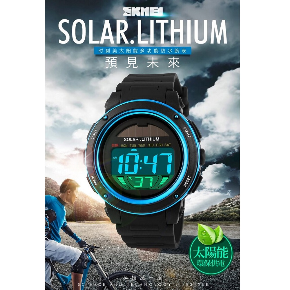 Skmei Jam Tangan Tenaga Solar Pria Dg1096 Black Blue Digital Analog Ad1016 6
