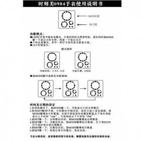 SKMEI Jam Tangan LED - 0984 - Black - 4