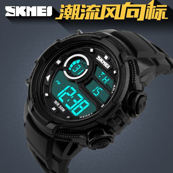 ... Jam Tangan Pria Sport Digitec Dg 2023t Orange Original skmei jam tangan digital pria dg1113 black