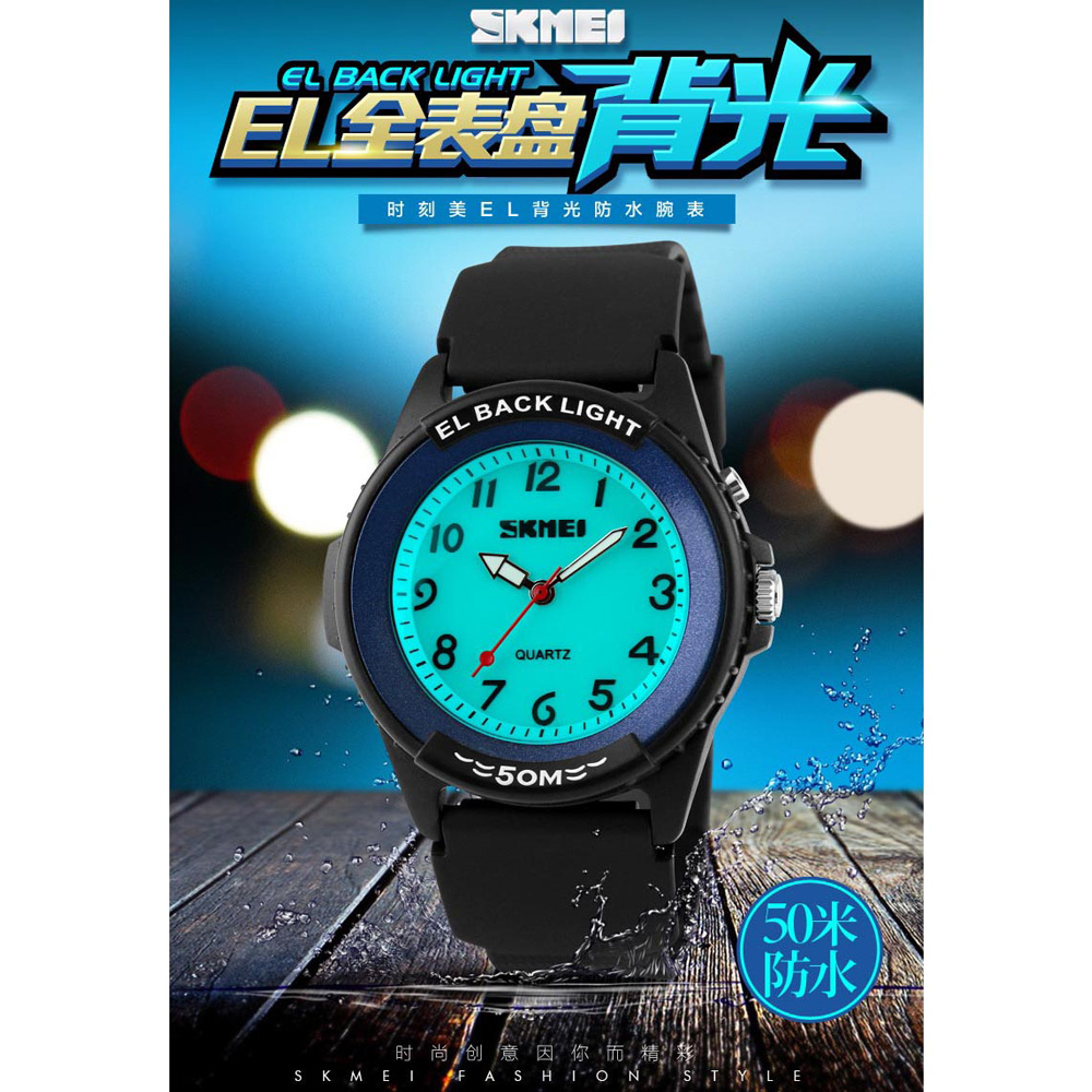 Skmei men sport led watch water resistant 50m 0887cp for Youtube h2o