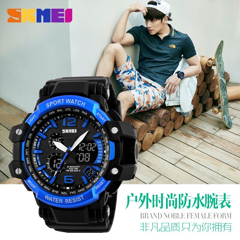Skmei Trendy Men Sport Led Watch Water Resistant 50m 0814d1 Hitam Source · SKMEI Jam Tangan