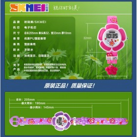 SKMEI Jam Tangan Anak - DG1144 - Pink - 7