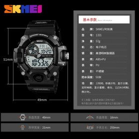 SKMEI Jam Tangan Digital Analog Pria - 1331 - Black - 6