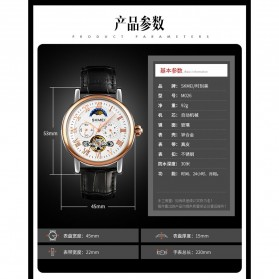 SKMEI Jam Tangan Mechanical Pria Automatic Movement - M026 - Black/Coffee - 11