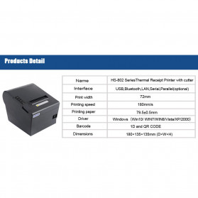 HSPOS POS Thermal Receipt Label Printer 80mm USB + WiFi + Bluetooth - HS-802UWB - Black - 6