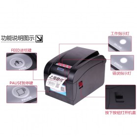Xprinter Thermal Barcode Printer - XP-350B - Black - 2