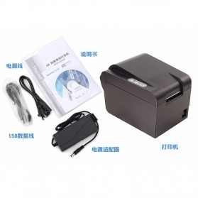 Xprinter POS Thermal Receipt Printer 58mm - XP-235B - Black - 8