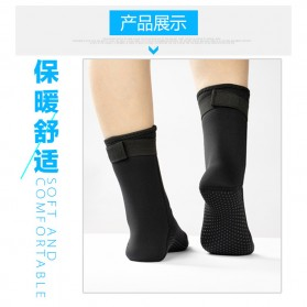 Scuba Donkey Kaos Kaki Selam Scuba Diving Socks Size M - 214SP - Gray - 8