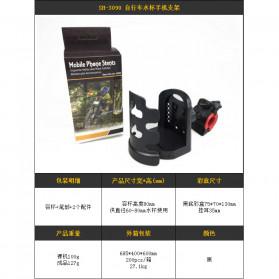 B-Soul Universal Holder Botol Minum Sepeda Stroller Kereta Bayi - R2235 - Black - 5