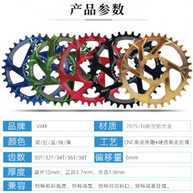 VXM Gigi Sprocket Sepeda Aluminium Round 36T - 7075-T6 - Black - 2