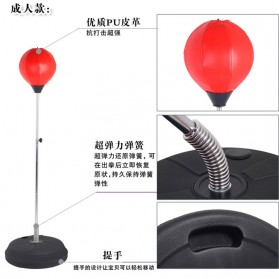 HONGWU Punching Ball Tiang Samsak Tinju Boxing Punch Target - 8312 - Black/Red - 3