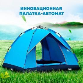 AstaGear Tenda Kemah Camping Outdoor Adventure 1-2 Orang - ZK50 - Blue