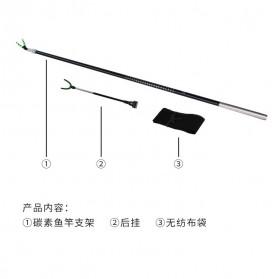 Xiaomi Yeux Bracket Joran Pancing Ikan Adjustable Holder 1.2M - Black - 10