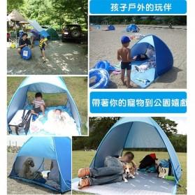 Tenda Camping Pantai Buka Otomatis - ISL100 - Blue - 6
