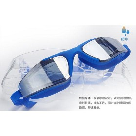 RUIHE Kacamata Renang Anti Fog UV Protection - RH5310 - Blue - 8