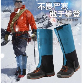 Tuban Gear Cover Betis Kaki Sepatu SKI Hiking Climbing Size XL - Black - 7