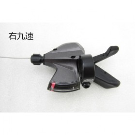 Shimona Altus Speed Shifter Trigger Sepeda 9 Speed 2 PCS - SL-M370 - Black - 3