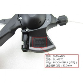 Shimona Altus Speed Shifter Trigger Sepeda 9 Speed 2 PCS - SL-M370 - Black - 4