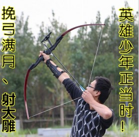 CDRIC Busur Panah Straight Archery Short Bow - JH401 - Black - 2